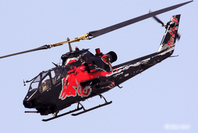 AH-1F Cobra Red Bull