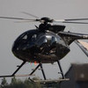Brand new MD 500E Slovak Training Academy